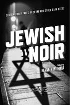 Jewish noir jpeg