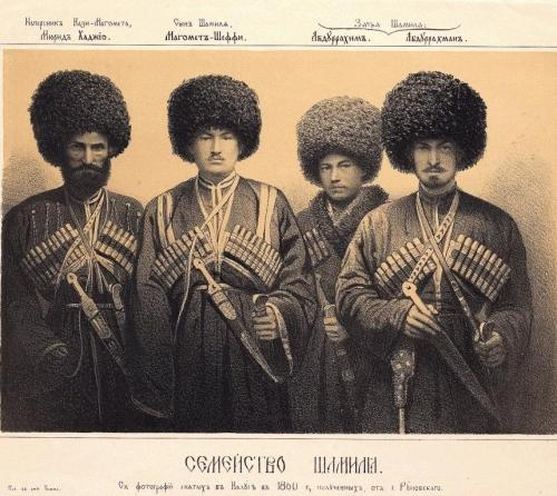 Members of Shamyl's band.